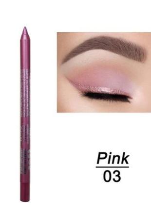 Водостойкий пигментированный карандаш для глаз