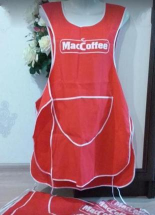Фартук со спинкой maccoffee  двойной из габардина.