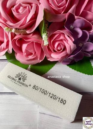 Баф для шлифовки натуральных и искуственных ногтей global fashion, 80/100/120/180