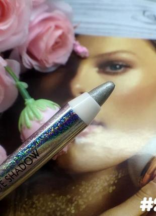 Помада-карандаш для век