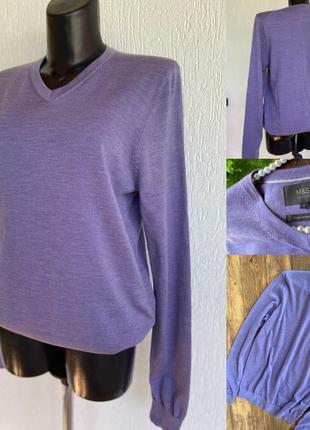 Фирменный стильный качественный натуральный шерстяной свитер джемпер