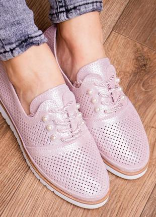 Женские кроссовки на плоской подошве на шнурках летние розовые кожаные (натуральная кожа) в сеточку