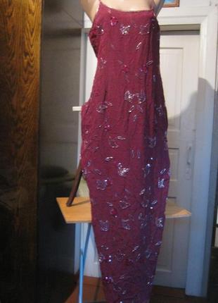 Платье сарафан вискоза бисер