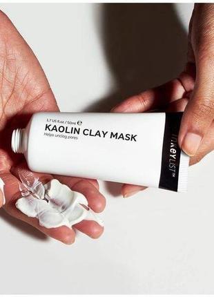 Глиняная маска для лица the inkey list kaolin mask