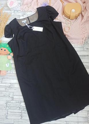 Чёрное платье миди большого размера батал🌿fabric