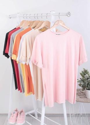 Стильная розовая пудра футболка базовая однотонная большой размер батал оверсайз