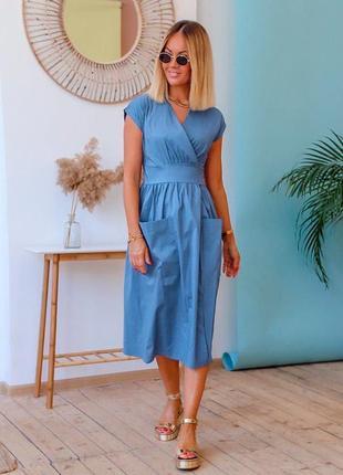 Женское голубое платье миди на запах с карманами, миди, с пышной юбкой, модное, стильное, летнее