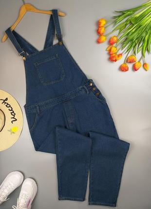 Комбинезон джинсовый синий брючный 18р.