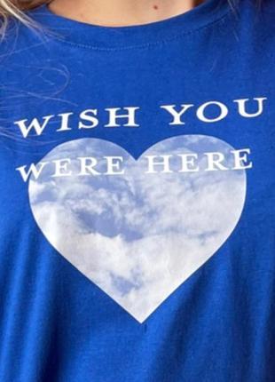 Синяя футболка оверсайз