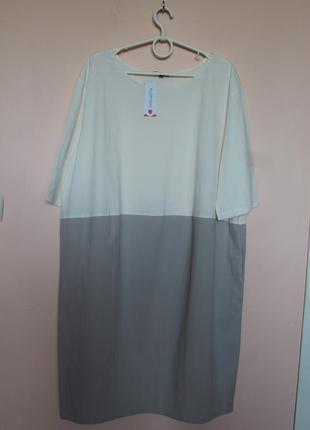 Бело-серое платье батал, платьице большой размер, сукня 56-58 р.