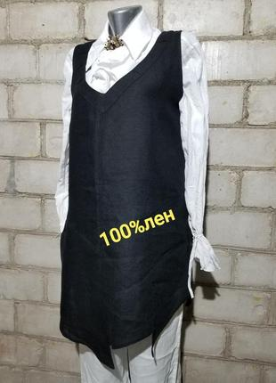 Стильный льняной удлиненный ассиметричный блузон туника бохо 100% лен