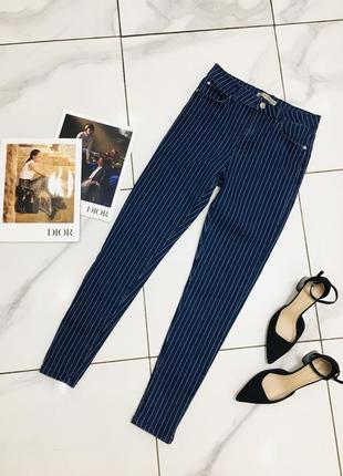 Стильные полосатые скинни - джинсы в полоску от denim co