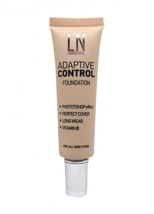 Адаптивный тональный крем для лица ln professional adaptive control foundation 02, 30 мл
