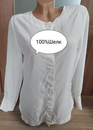 Шелковая блуза рубашка кофточка nadine h