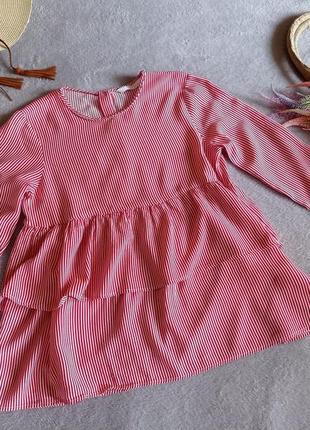 Натуральная блуза в полоску с воланами zara