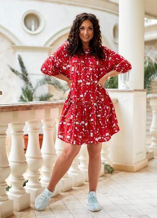 Платье миди летнее женское свободное повседневное в цветочек три-четверти рукав штапель