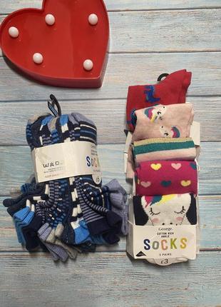 Носки шкарпетки