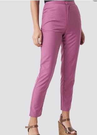 Новые брюки, классика na- kd