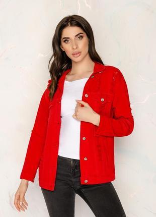 Красная джинсовка, джинсовый пиджак