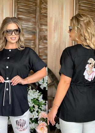 Женская стильная рубашка 50 р до 64 р