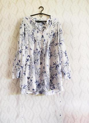 Yours котонова сукня-сорочка з поясом батал