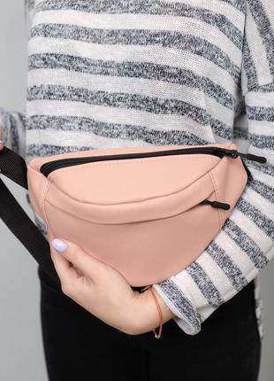 Функциональная стильная молодежная розовая поясная сумка бананка