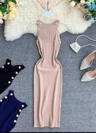 Платье трикотажное трикотаж резинка бежевое