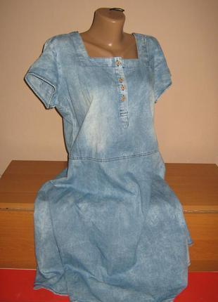 Платье сарафан джинсовый женский