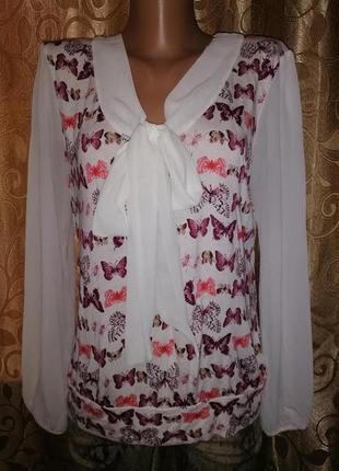 🌺🌺🌺красивая женская кофта, блузка next🌺🌺🌺