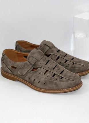 Летние комфортные туфли мужские