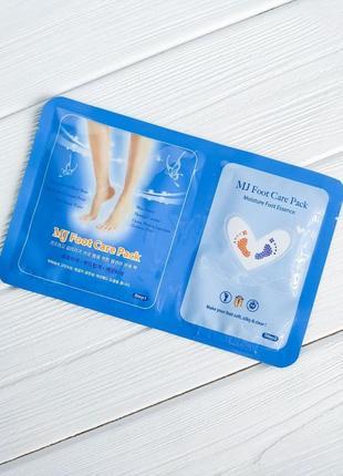 Маска для ног с гиалуроновой кислотой mj care foot care pack