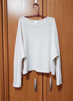 Стильный молочный свитерок, лёгкий свитер в сеточку, кофта h&m оверсайз