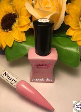 """Гель-лак для ногтей master professional №017 """"бледно-розовый"""""""