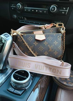 Кожаная коричневая сумочка клатч на цепочке с розовым ремешком