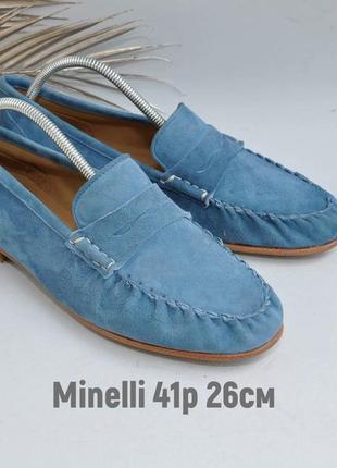 Замшевые туфельки mineli