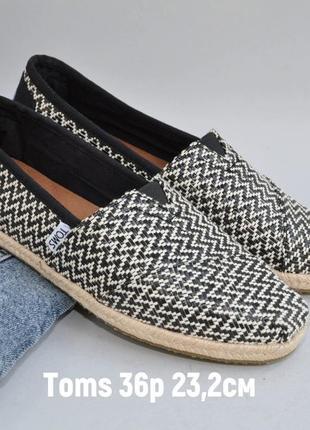 Летние туфли еспадрильи мокасины toms