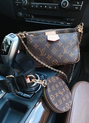Кожаная коричневая сумочка клатч на цепочке с чёрным ремешком
