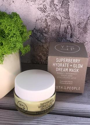 Маска superberry hydrate + glow dream mask от youth to the people.
