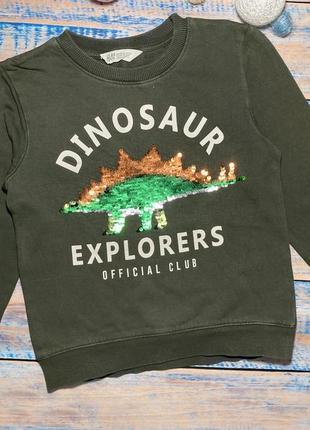 Отличный свитшот(кофта) с динозавром (двухсторонние паетки)