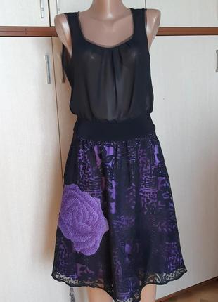 Seam нарядное платье