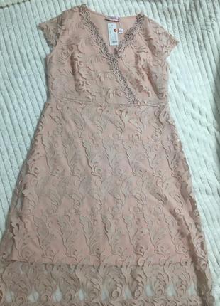 Нежное нарядное платье пудра турция stella р44евро