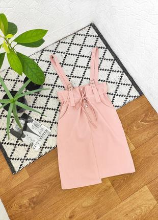 Сарафан розовый персиковый юбка на подтяжках