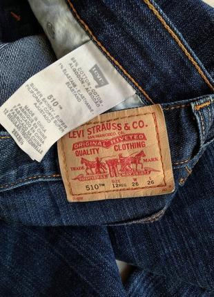 Темно-синие джинсы бойфренды levi's levi strauss & co. скинни скины модель 510 размер 267 фото