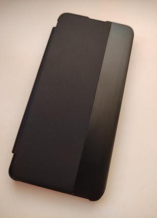 Новая книжка чёрная пластик для на samsung s20 fe