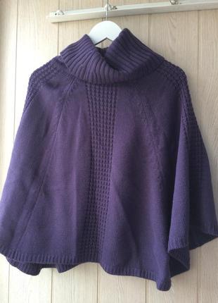 Фиолетовое пончо