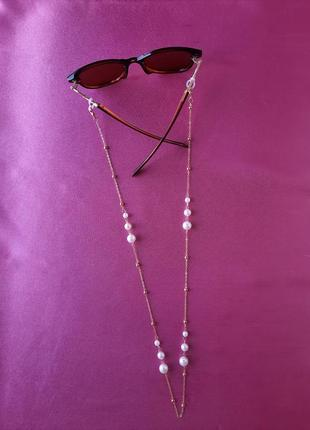Золотий ланцюжок для окулярів з перлами