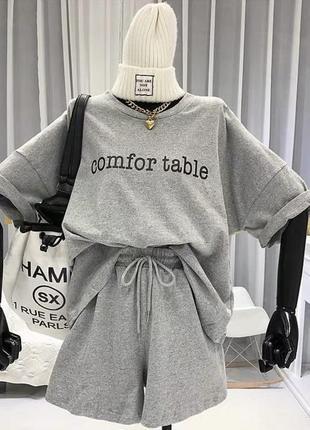 Костюм спортивный прогулочный двойка шорты футболка майка серый