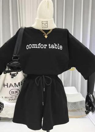 Костюм спортивный прогулочный двойка шорты футболка майка чёрный