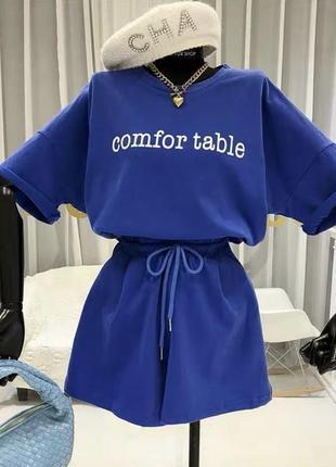 Костюм спортивный двойка прогулочный синий майка шорты футболка