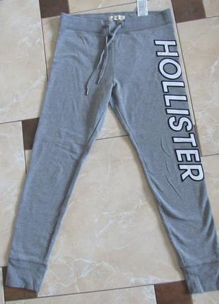 Спортивные брюки hollister, летние спортивные штаны hollister оригинал
